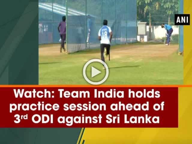 Watch: Team India holds practice session ahead of 3rd ODI against Sri Lanka