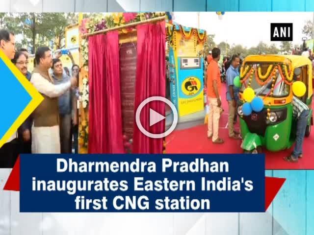 Dharmendra Pradhan inaugurates Eastern India's first CNG station