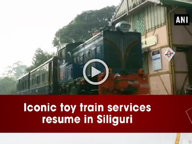 Iconic toy train services resume in Siliguri