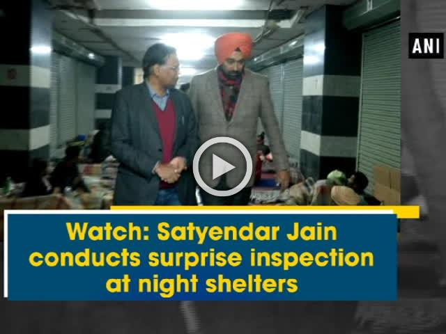 Watch: Satyendar Jain conducts surprise inspection at night shelters