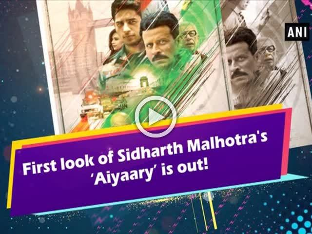 First look of Sidharth Malhotra's 'Aiyaary' is out!