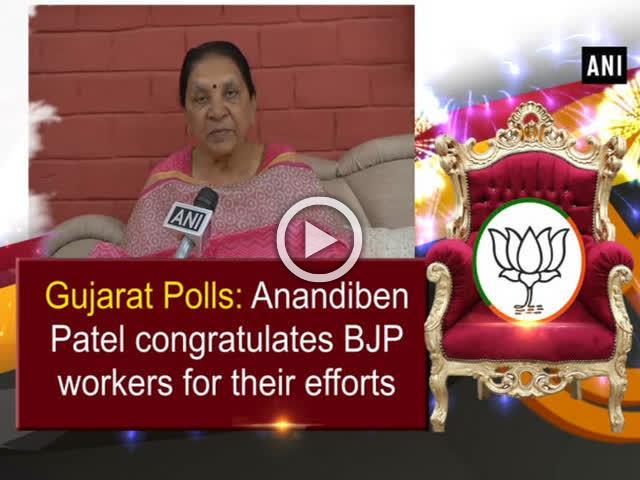 Gujarat Polls: Anandiben Patel congratulates BJP workers for their efforts