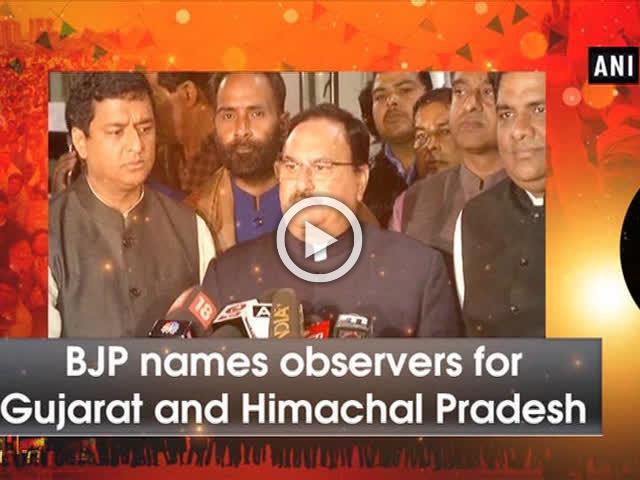 BJP names observers for Gujarat and Himachal Pradesh