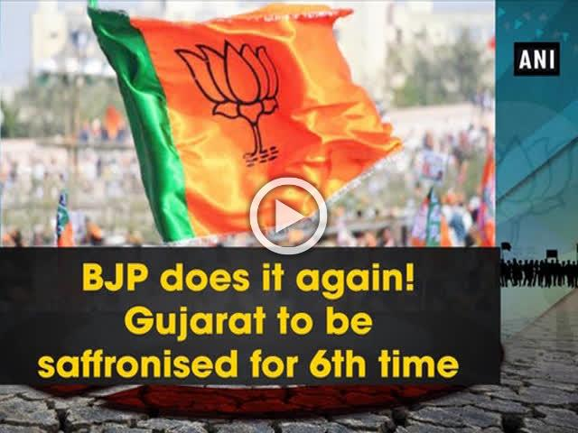 BJP does it again! Gujarat to be saffronised for 6th time