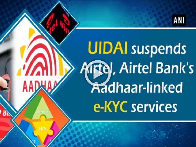 UIDAI suspends Airtel, Airtel Bank's Aadhaar-linked e-KYC services