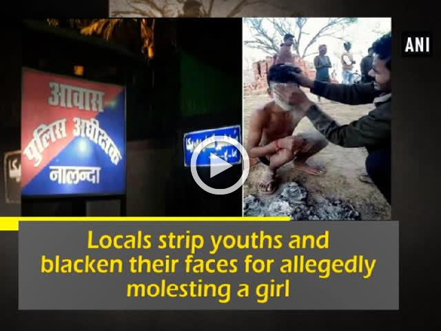 Locals strip youths and blacken their faces for allegedly molesting a girl
