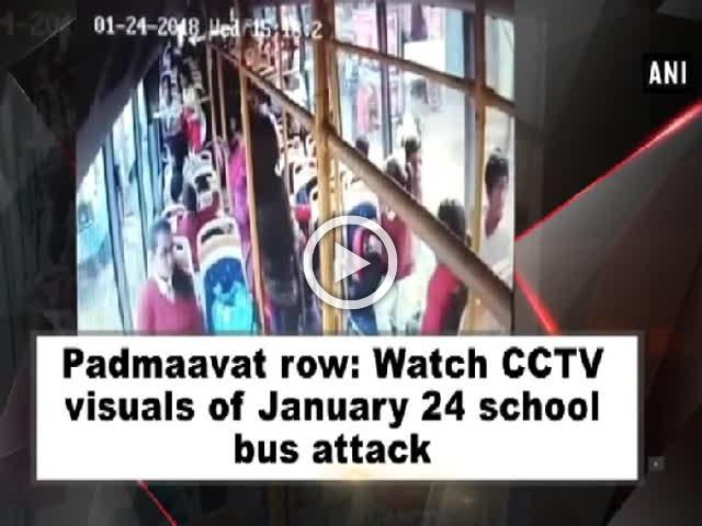 Padmaavat row: Watch CCTV visuals of January 24 school bus attack
