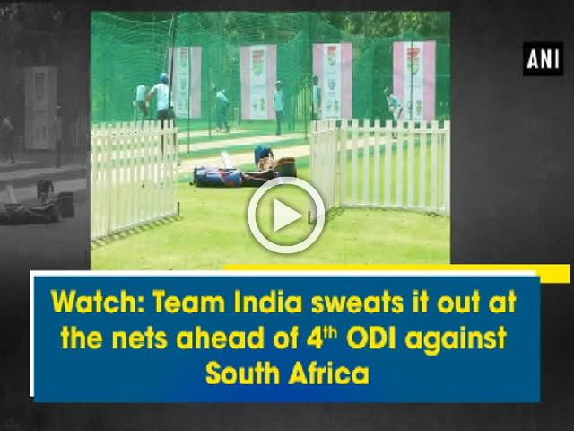 Watch: Team India sweats it out at the nets ahead of 4th ODI against South Africa