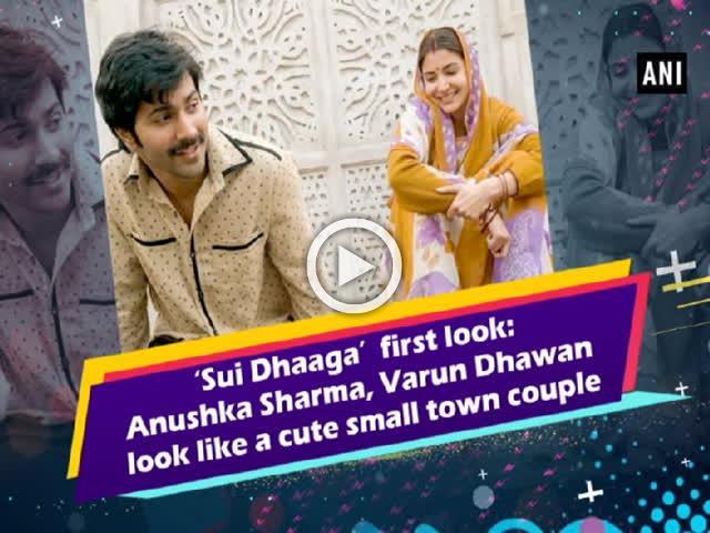 'Sui Dhaaga' first look: Anushka Sharma, Varun Dhawan look like a cute small town couple