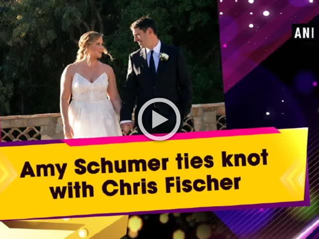 Amy Schumer ties knot with Chris Fischer