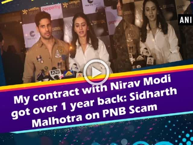 My contract with Nirav Modi got over 1 year back: Sidharth Malhotra on PNB Scam