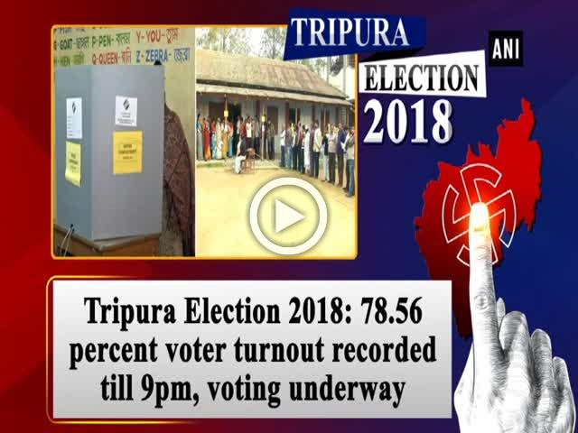 Tripura Election 2018: 78.56 percent voter turnout recorded till 9pm, voting underway