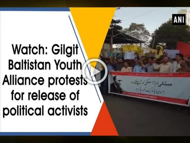 Watch: Gilgit Baltistan Youth Alliance protests for release of political activists