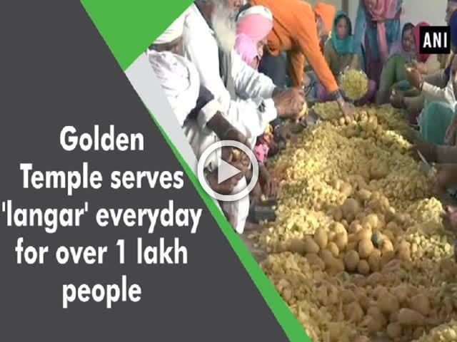 Golden Temple serves 'langar' everyday for over 1 lakh people