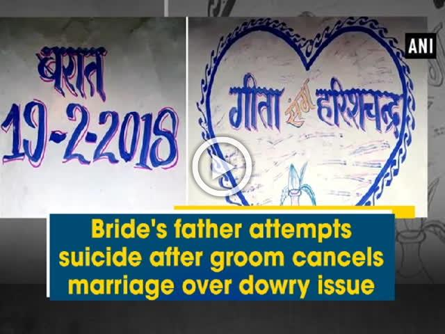 Bride's father attempts suicide after groom cancels marriage over dowry issue