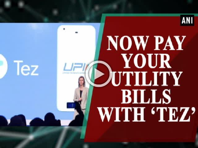 Now pay your utility bills with 'Tez'