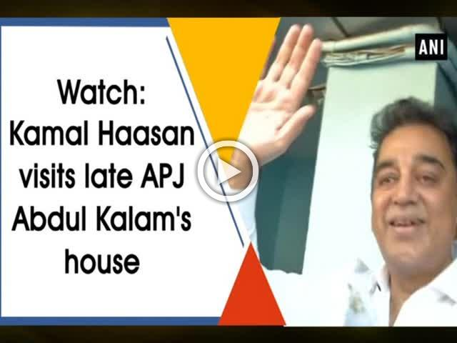 Watch: Kamal Haasan visits late APJ Abdul Kalam's house