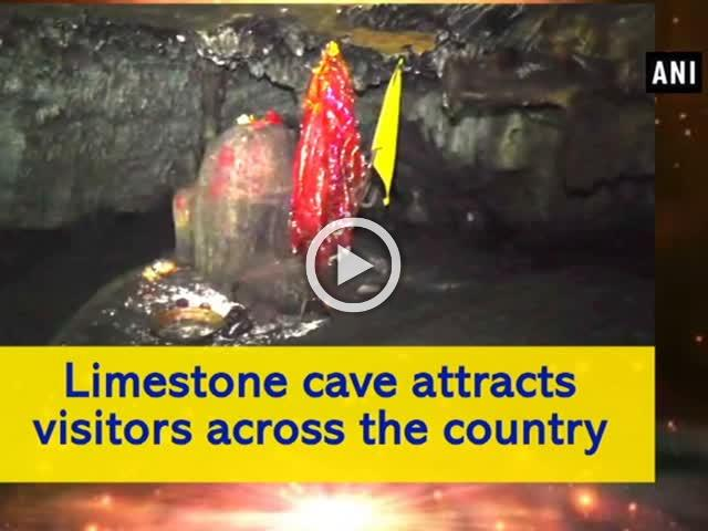 Limestone cave attracts visitors across the country