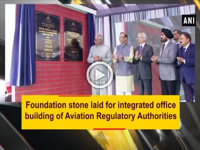 Foundation stone laid for integrated office building of Aviation Regulatory Authorities