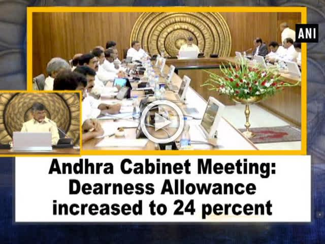 Andhra Cabinet Meeting: Dearness Allowance increased to 24 percent