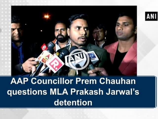 AAP Councillor Prem Chauhan questions MLA Prakash Jarwal's detention