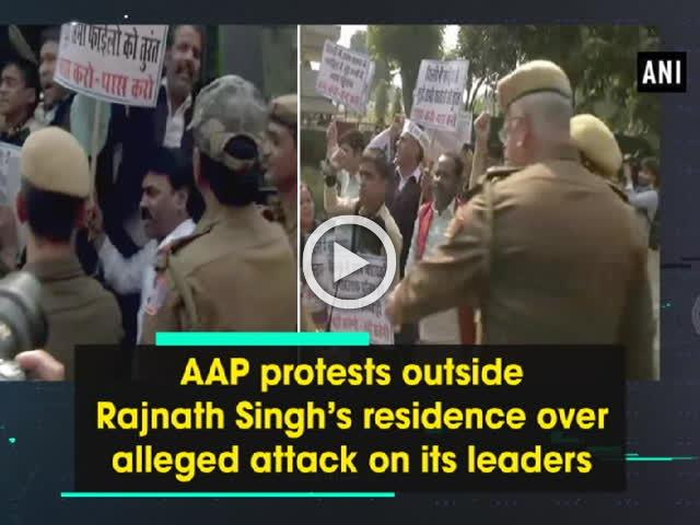 AAP protests outside Rajnath Singh's residence over alleged attack on its leaders