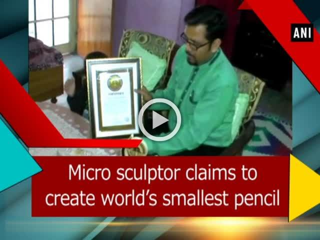 Micro sculptor claims to create world's smallest pencil