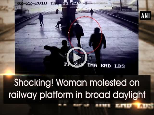 Shocking! Woman molested on railway platform in broad daylight