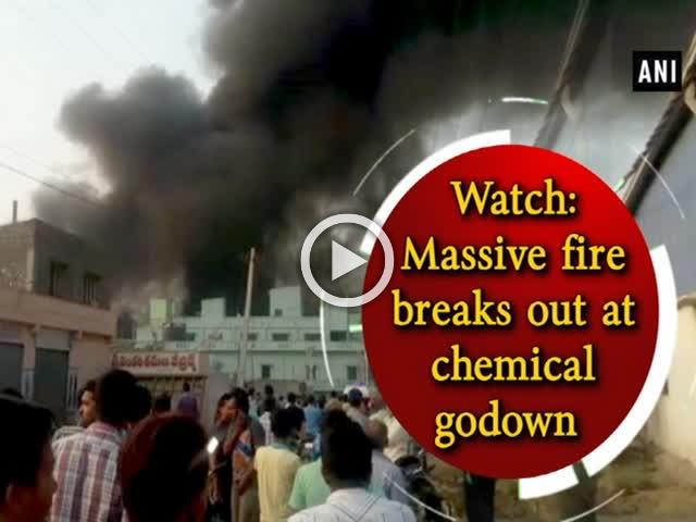 Watch: Massive fire breaks out at chemical godown