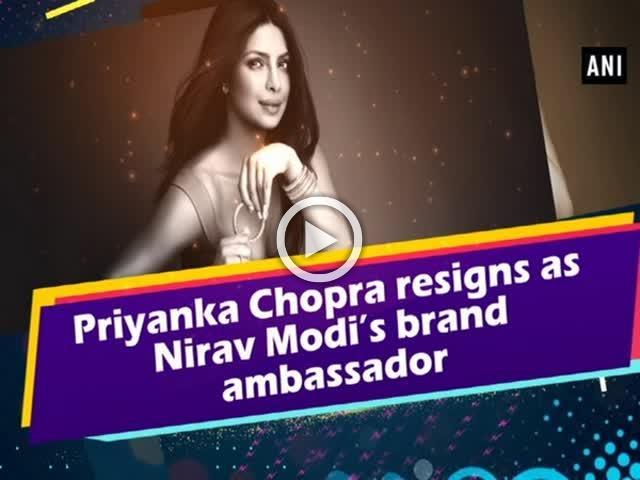 Priyanka Chopra resigns as Nirav Modi's brand ambassador
