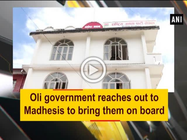 Oli government reaches out to Madhesis to bring them on board