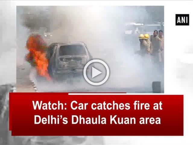 Watch: Car catches fire at Delhi's Dhaula Kuan area