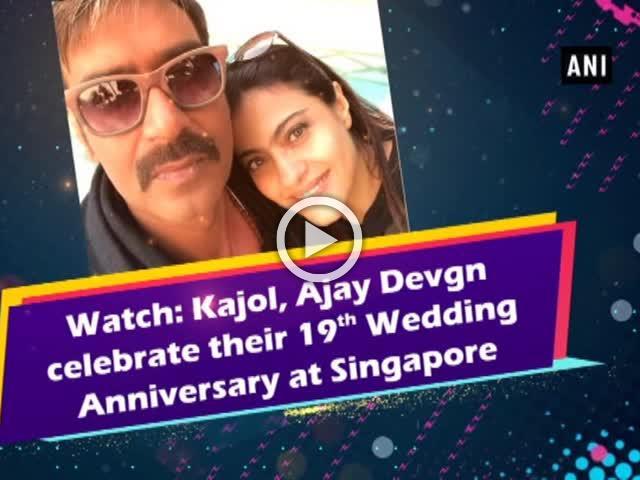 Watch: Kajol, Ajay Devgn celebrate their 19th Wedding Anniversary at Singapore