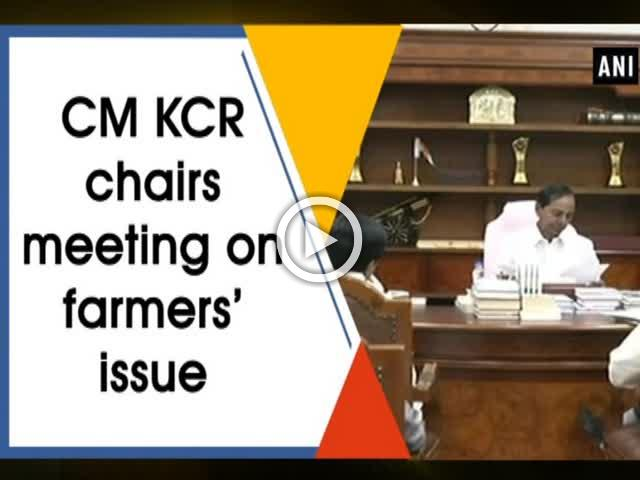 CM KCR chairs meeting on farmers' issue