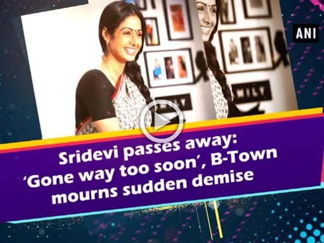 Sridevi passes away: 'Gone way too soon', B-Town mourns sudden demise