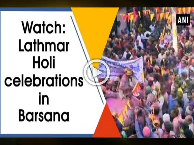 Watch: Lathmar Holi celebrations in Barsana