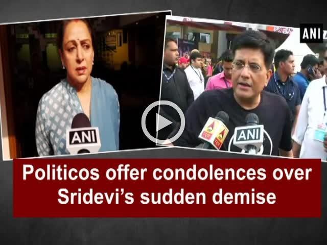 Politicos offer condolences over Sridevi's sudden demise