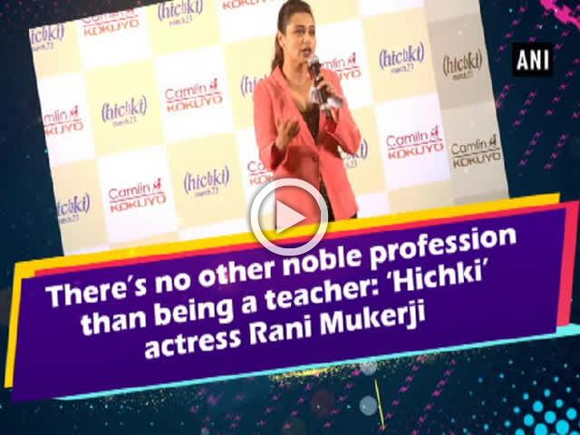 There's no other noble profession than being a teacher: 'Hichki' actress Rani Mukerji
