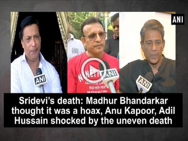 Sridevi's death: Madhur Bhandarkar thought it was a hoax, Anu Kapoor, Adil Hussain shocked by the uneven death