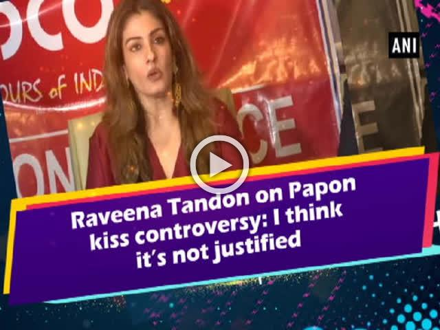Raveena Tandon on Papon kiss controversy: I think it's not justified