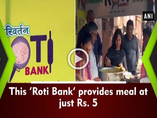 This 'Roti Bank' provides meal at just Rs. 5