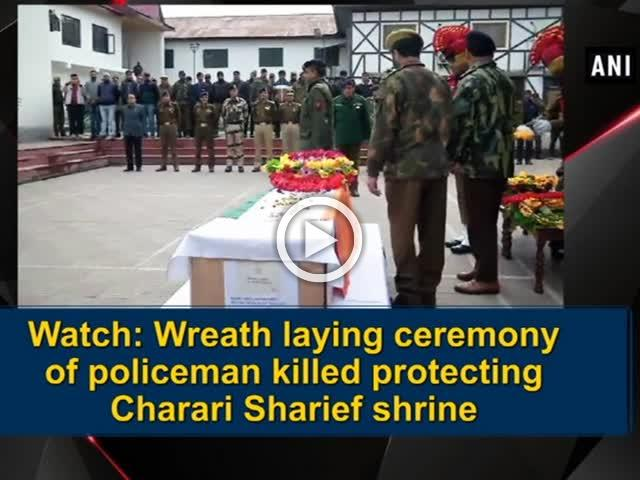 Watch: Wreath laying ceremony of policeman killed protecting Charari Sharief shrine