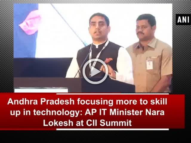 Andhra Pradesh focusing more to skill up in technology: AP IT Minister Nara Lokesh at CII Summit