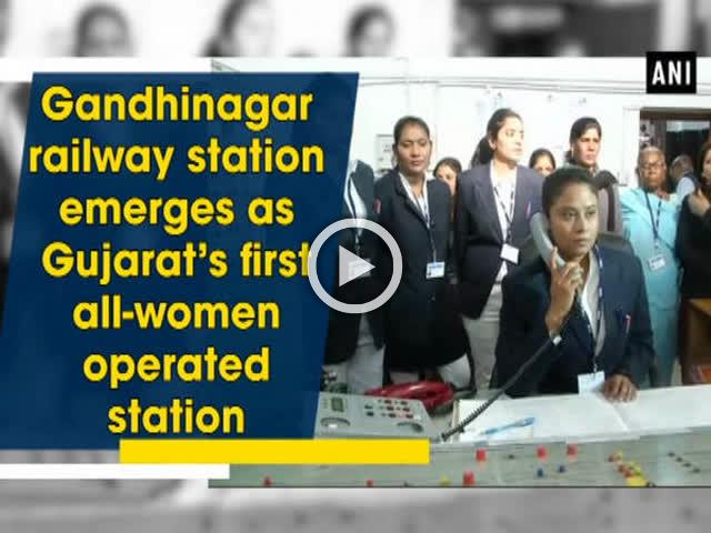 Gandhinagar railway station emerges as Gujarat's first all-women operated station