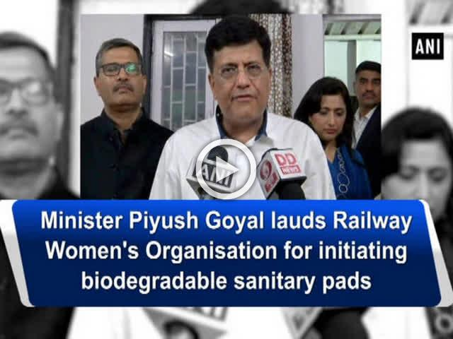 Minister Piyush Goyal lauds Railway Women's Organisation for initiating biodegradable sanitary pads
