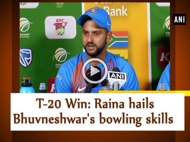 T-20 Win: Raina hails Bhuvneshwar's bowling skills