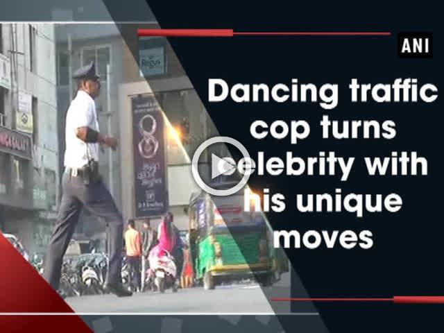 Dancing traffic cop turns celebrity with his unique moves