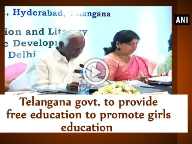 Telangana govt to provide free education to promote girls education