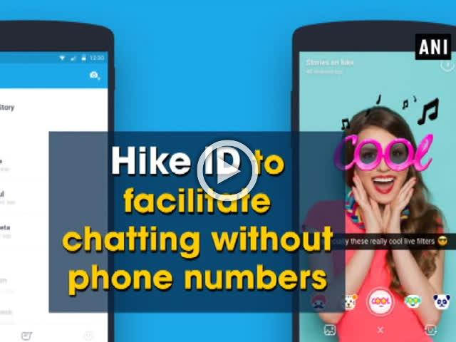 Hike ID to facilitate chatting without phone numbers