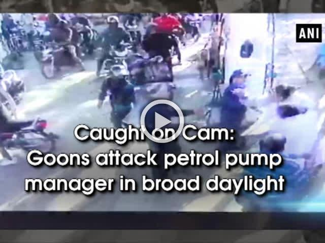 Caught on Cam: Goons attack petrol pump manager in broad daylight